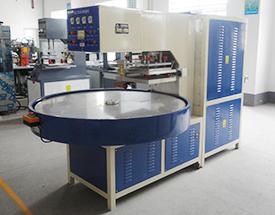 四工位圆盘式高周波塑胶熔接机