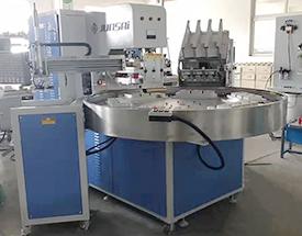 机械手六工位圆盘式高周波热合机